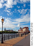 Купить «Калининград. Набережная», эксклюзивное фото № 7457010, снято 17 мая 2015 г. (c) Svet / Фотобанк Лори