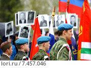 День Победы (2015 год). Редакционное фото, фотограф Тюльнева Ирина / Фотобанк Лори