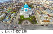 Купить «Троицкий собор (Санкт-Петербург) снятый с квадрокоптера», фото № 7457838, снято 24 февраля 2020 г. (c) Андрей Родионов / Фотобанк Лори