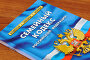 Семейный кодекс Российской Федерации лежит на столе, фото № 7462786, снято 30 апреля 2015 г. (c) Денис Ларкин / Фотобанк Лори