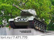 Купить «Памятник танкистам. Танк Т-34-85. Калининград (ранее Кёнигсберг), Россия», фото № 7471770, снято 23 мая 2015 г. (c) Сергей Трофименко / Фотобанк Лори