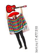 Купить «Mexican in vivid poncho holding guitar isolated on white», фото № 7477510, снято 5 февраля 2015 г. (c) Elnur / Фотобанк Лори