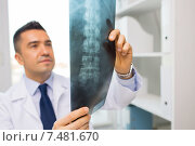 Купить «close up of doctor in white coat looking at x-ray», фото № 7481670, снято 3 февраля 2015 г. (c) Syda Productions / Фотобанк Лори