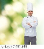 Купить «happy male chef cook with crossed hands», фото № 7481918, снято 7 марта 2015 г. (c) Syda Productions / Фотобанк Лори