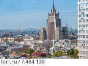 Купить «Вид на высотное здание Министерства иностранных дел России на Смоленской площади. Москва», фото № 7484130, снято 7 мая 2015 г. (c) Pukhov K / Фотобанк Лори