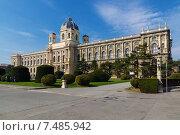 Здание в Вене (2014 год). Редакционное фото, фотограф Александр Лядов / Фотобанк Лори