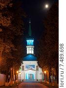 Первая Уфимская Соборная мечеть (2015 год). Редакционное фото, фотограф Владимир Ковальчук / Фотобанк Лори