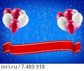 Поздравительная лента с шарами. Стоковая иллюстрация, иллюстратор Дмитрий Шмелев / Фотобанк Лори