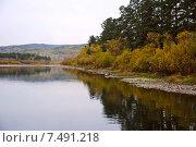 Купить «Река Ингода. Забайкальский край», эксклюзивное фото № 7491218, снято 22 сентября 2007 г. (c) Александр Щепин / Фотобанк Лори