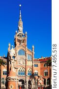 Купить «View of hospital de Sant Pau in Barcelona. Catalonia, Spain», фото № 7495518, снято 23 января 2019 г. (c) Яков Филимонов / Фотобанк Лори
