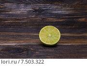 Сочный лайм готовый к употреблению. Стоковое фото, фотограф Марат Мухамедов / Фотобанк Лори