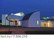 Weil am Rhein, Germany, Vitra Design Museum (2012 год). Редакционное фото, агентство Caro Photoagency / Фотобанк Лори