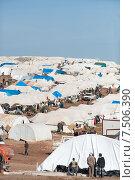 Купить «Atma Refugee Camp on the Turkish border, Syria», фото № 7506390, снято 2 февраля 2013 г. (c) Caro Photoagency / Фотобанк Лори