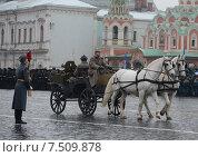 Купить «Парад 7 ноября 2014 года на Красной площади. Москва», фото № 7509878, снято 7 ноября 2014 г. (c) Free Wind / Фотобанк Лори