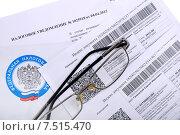 Купить «Налоговое уведомление и квитанции на уплату налогов», фото № 7515470, снято 28 мая 2015 г. (c) Сергей Галинский / Фотобанк Лори