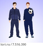 Два парня в спортивной одежде и с футбольным мячом. Стоковая иллюстрация, иллюстратор Портнова Екатерина / Фотобанк Лори