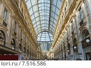 Купить «Галерея Виктора Эммануила II, Милан, Италия», фото № 7516586, снято 14 мая 2015 г. (c) Vladimirs Koskins / Фотобанк Лори