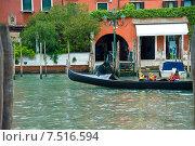 Купить «Венеция, гондола на канале», фото № 7516594, снято 15 мая 2015 г. (c) Vladimirs Koskins / Фотобанк Лори