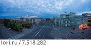 Купить «Театральная площадь. Санкт-Петербург», эксклюзивное фото № 7518282, снято 31 мая 2015 г. (c) Литвяк Игорь / Фотобанк Лори