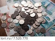 Купить «Российские рубли, монеты и банкноты», фото № 7520770, снято 4 июня 2015 г. (c) Александр Калугин / Фотобанк Лори