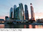 Купить «Москва-Сити вечером (ночью)», эксклюзивное фото № 7521142, снято 1 июня 2015 г. (c) Алексей Бок / Фотобанк Лори