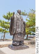 Купить «Статуя Тайра Киёмори на острове Миядзима (Ицукусима), Япония», фото № 7522734, снято 20 мая 2015 г. (c) Иван Марчук / Фотобанк Лори