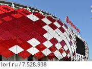 Купить «Вид на стадион «Открытие Арена» в Москве», фото № 7528938, снято 25 февраля 2015 г. (c) Валерия Попова / Фотобанк Лори
