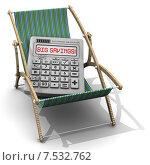 """Купить «Калькулятор с надписью """"большая экономия"""" в шезлонге», иллюстрация № 7532762 (c) WalDeMarus / Фотобанк Лори"""