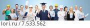 Купить «happy bachelor with diploma over professionals», фото № 7533562, снято 29 января 2015 г. (c) Syda Productions / Фотобанк Лори
