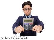 Купить «Funny man with calculator isolated on white», фото № 7537702, снято 13 января 2015 г. (c) Elnur / Фотобанк Лори