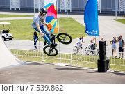 Купить «Фестиваль экстремальных видов спорта XSA Invitational pro contest на открытии курортного сезона в Олимпийском парке Сочи 30 мая 2015 года», эксклюзивное фото № 7539862, снято 30 мая 2015 г. (c) Ирина Мойсеева / Фотобанк Лори
