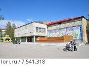 Дом культуры в Умбе, Кольский полуостров (2015 год). Редакционное фото, фотограф Овчинникова Ирина / Фотобанк Лори