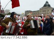 Купить «Народные гулянья на Красной площади 7 ноября», фото № 7542886, снято 7 ноября 2014 г. (c) Free Wind / Фотобанк Лори