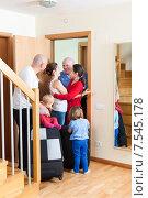 Купить «Family meeting relatives», фото № 7545178, снято 2 ноября 2013 г. (c) Яков Филимонов / Фотобанк Лори