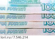 Купюры одна тысяча рублей крупным планом. Стоковое фото, фотограф Горбач Елена / Фотобанк Лори