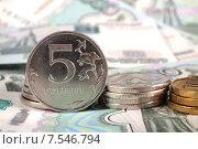 Российские деньги. Стоковое фото, фотограф Сергей Боженов / Фотобанк Лори