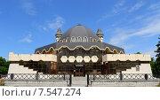 Купить «Фасад соборной мечети Нальчика», фото № 7547274, снято 12 июня 2015 г. (c) KSphoto / Фотобанк Лори