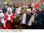 Народные гулянья на Красной площади 7 ноября (2014 год). Стоковое фото, фотограф Free Wind / Фотобанк Лори