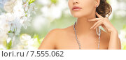 Купить «woman with pearl earrings and necklace», фото № 7555062, снято 17 марта 2013 г. (c) Syda Productions / Фотобанк Лори
