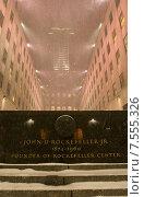 The Rockefeller Center in New York, USA (2004 год). Редакционное фото, агентство Caro Photoagency / Фотобанк Лори