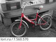 Велосипед (2015 год). Редакционное фото, фотограф Гамаюнова Надежда / Фотобанк Лори