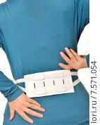 Купить «Лечебный пояс-бандаж для позвоночника», фото № 7571054, снято 12 февраля 2014 г. (c) Iordache Magdalena / Фотобанк Лори