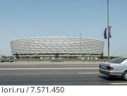 Купить «BAKU - MAY 10, 2015: Baku Olympic Stadium on May 10 in BAKU, Aze», фото № 7571450, снято 10 мая 2015 г. (c) Elnur / Фотобанк Лори