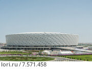 Купить «BAKU - MAY 10, 2015: Baku Olympic Stadium on May 10 in BAKU, Aze», фото № 7571458, снято 10 мая 2015 г. (c) Elnur / Фотобанк Лори