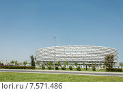 Купить «BAKU - MAY 10, 2015: Baku Olympic Stadium on May 10 in BAKU, Aze», фото № 7571486, снято 10 мая 2015 г. (c) Elnur / Фотобанк Лори