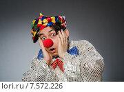 Funny clown against dark background. Стоковое фото, фотограф Elnur / Фотобанк Лори