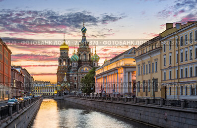 Утро у Спаса на Крови Morning at the Cathedral of Our Savior on Spilled Blood