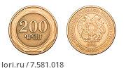 Монета 200 драм. 2003 год. Армения. Стоковое фото, фотограф Евгений Ткачёв / Фотобанк Лори