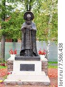 Памятник священномученику Корнилию Псково-Печерскому, эксклюзивное фото № 7586438, снято 23 сентября 2014 г. (c) Александр Гаценко / Фотобанк Лори