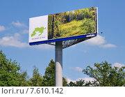 Купить «Национальный парк Лосиный остров - билборд на МКАД», фото № 7610142, снято 24 июня 2015 г. (c) Павел Кричевцов / Фотобанк Лори